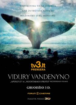 Vidury vandenyno / In The Heart Of The Sea (2015) online