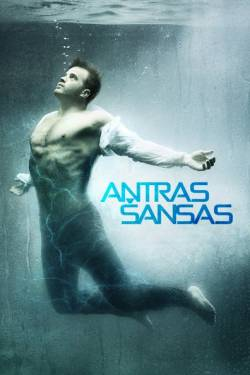 Antras šansas / Second Chance (1 sezonas) (2016) online